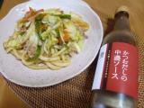 旨みたっぷりでおいしいソース♪鎌田醬油さんの『かつおだしの中濃ソース』の画像(5枚目)