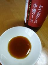 旨みたっぷりでおいしいソース♪鎌田醬油さんの『かつおだしの中濃ソース』の画像(2枚目)