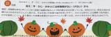 モニター当選 熊本馬油100%『プチ馬油』の画像(4枚目)