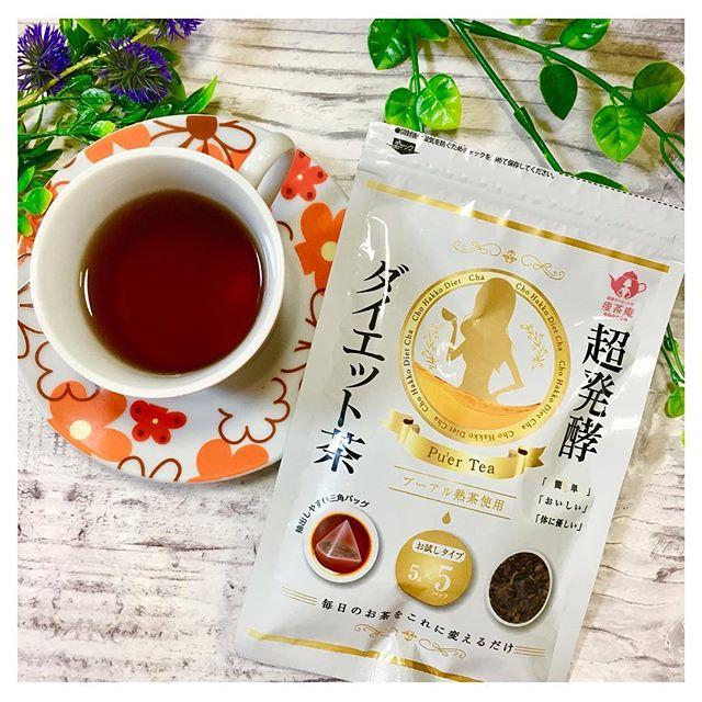 口コミ投稿:♡産後ダイエット中の皆さまにオススメ超発酵ダイエット茶◡̈♥︎ダイエット茶って、美味…