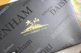 「大山ハム」のロングセラーアイテム〝カントリーロースト〟と〝ペッパーシンケン〟の画像(7枚目)