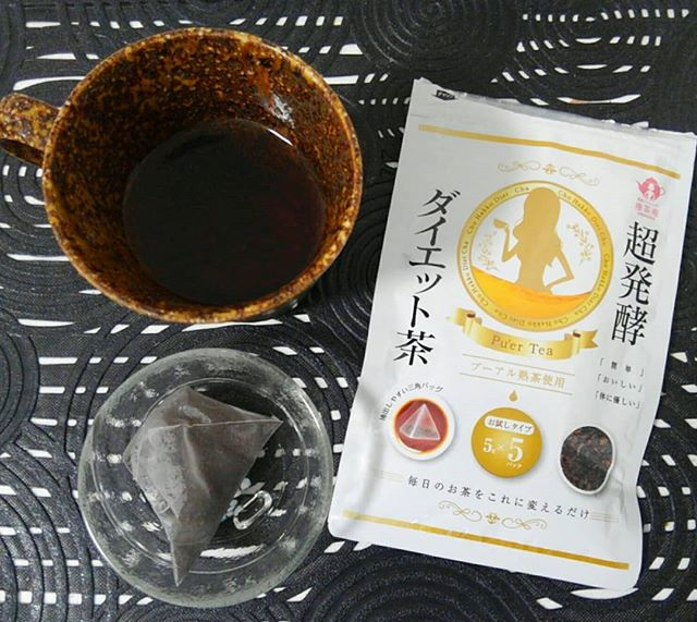 口コミ投稿:ティーラボの『超発酵ダイエット茶』。5個入りのお試し用です。プーアル茶なので、ま…