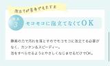 プモアシリーズ★シルキーウォッシュ&クリアクレンジング♡♡♡の画像(4枚目)