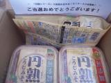 ひかり味噌 円熟シリーズの画像(1枚目)