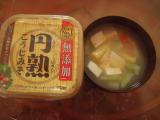 ひかり味噌 円熟シリーズの画像(2枚目)