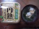 ひかり味噌 円熟シリーズの画像(4枚目)