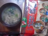 ひかり味噌 円熟シリーズの画像(3枚目)