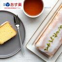 「【当選品】ビオクラ マクロビオティックケーキ クレーム・タルト・オ・シトロン」の画像(7枚目)