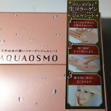 フリーズドライシートタイプのコラーゲン美容液の画像(2枚目)