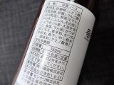 ★鎌田醤油 かつおだしの中濃ソース★の画像(4枚目)