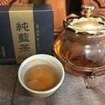 #純藍茶 #純藍 #ジャパンブルー #monipla #junai_fan#モニプラファンブログ #しあわせな時間 #モニター好きな人と繋がりたい #飲みやすい純藍茶をお試ししました🍵…のInstagram画像