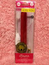 ◇KISS YOU IONPA◇(長期モニター1回目)の画像(1枚目)