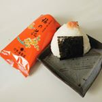美味しいお海苔と新米とたらこがあったら、やっぱりおにぎり🍙(●^o^●)めちゃくちゃ美味しい🎵#山本海苔店#梅の花#梅の花焼海苔#ギフト#お歳暮#monipla#yamamotonori_fa…のInstagram画像