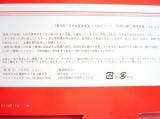 IYASAKA(イヤサカ)『#肌をメイクする石鹸 お試しセット』の口コミ!濃密な泡が肌をやさしく包む♪の画像(4枚目)