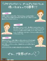 本気で-10歳肌を目指すオールインワン美容液の画像(7枚目)