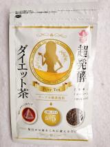 口コミ記事「§超発酵ダイエット茶、1ヶ月(30個入り)§」の画像