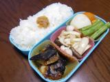 ある日のお弁当(タラの粕漬け焼き):ぐうたらせいかつ2の画像(2枚目)