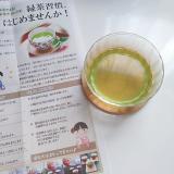 美味しいお茶★の画像(3枚目)