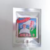 美味しいお茶★の画像(1枚目)