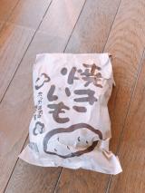 焼き芋の画像(1枚目)