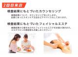 「Jエステティック② 肌質遺伝子検査」の画像(5枚目)