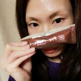 プロ・プラセンタを試してみました! | ☆tami☆のブログ - 楽天ブログの画像(5枚目)