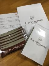 プロ・プラセンタの画像(1枚目)