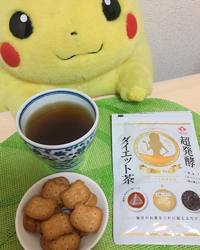 口コミ投稿:仕事の合間のティータイム🍵#ティーラボ さんからダイエット茶のお試しパックが届いた…