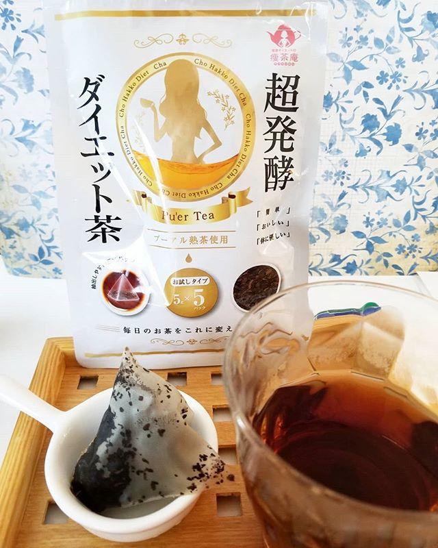 口コミ投稿:プーアル茶の熟茶と呼ばれる発酵茶✨最初は濃そうな色で飲みづらいねかな💦と思ったの…