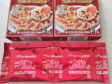 「富士食品工業株式会社『 餃子がおいしい!! 』おうちで美味しい餃子!」の画像(3枚目)