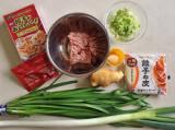 「富士食品工業株式会社『 餃子がおいしい!! 』おうちで美味しい餃子!」の画像(5枚目)