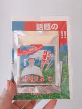 ♡モニプラ♡土づくりからこだわりを持って作られた『荒畑園』特選荒茶でほっとひと息♡の画像(2枚目)