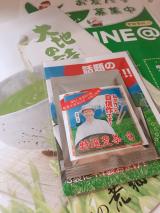 ♡モニプラ♡土づくりからこだわりを持って作られた『荒畑園』特選荒茶でほっとひと息♡の画像(1枚目)