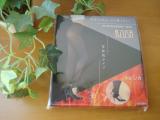滑らかな履き心地☆☆革命的なストッキング風タイツ Azusa タイツの画像(1枚目)