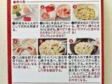 「富士食品工業株式会社『 餃子がおいしい!! 』おうちで美味しい餃子!」の画像(4枚目)