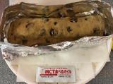 MCT食べるオイルとコラボ料理の画像(4枚目)