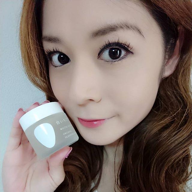 口コミ投稿:白いちご🍓オーガニック スリーピング マスク (50g/¥5,000)** *夜のスキンケアの…
