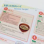大学時代ちょこっとだけ学んだ #食育子を持つまでは #質より量#バランス度外視#偏食家 だった私ですが、、、 子を持ち今一番力を注いでいるのが「食」かもしれない🍙 せっかく日本…のInstagram画像