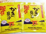「株式会社アサムラサキ かき醤油で焼きおにぎり」の画像(1枚目)