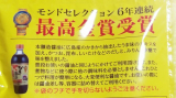「株式会社アサムラサキ かき醤油で焼きおにぎり」の画像(2枚目)