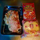 「富士食品工業株式会社『餃子がおいしい!!』」の画像(1枚目)