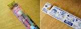 ☆ アイオニック株式会社(IONIC corporation)さん KISS YOU イオン歯ブラシ 引き続き、親子で使っています♪ ①の画像(2枚目)