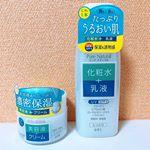 ピュアナチュラル「エッセンスローション UV」と「クリームエッセンス モイスト」をお試しさせていただきました😌ピュア ナチュラル「エッセンスローション」UV洗顔後はこれ1本でOK!…のInstagram画像