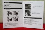 ☆ 株式会社べステックグループさん 車載 スマホ・タブレットホルダー 車での移動に♬ 助かります!の画像(5枚目)