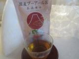 プ―アール茶、温かくしていただきました。