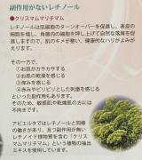 アビエルタ ディープモイストクリーム★の画像(4枚目)