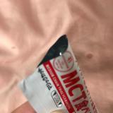 「「MCT食べるオイル」お試し♡」の画像(2枚目)