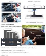 ☆ 株式会社べステックグループさん 車載 スマホ・タブレットホルダー 車での移動に♬ 助かります!の画像(2枚目)