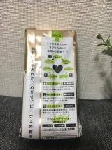【吸着力パワーアップ!】 新♥背中ニキビを防ぐ 薬用石鹸 ForBack.の画像(2枚目)