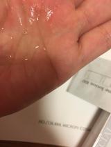 潤いが欲しい肌へ!ナノクリスフェアプライムライントライアルセットの画像(7枚目)